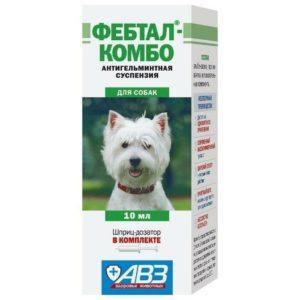 Фебтал-комбо для собак