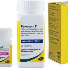 Римадил в таблетках и инъекциях