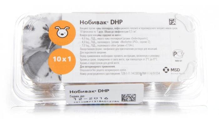 Нобивак DHP