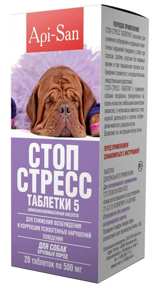 Стоп Стресс для собак